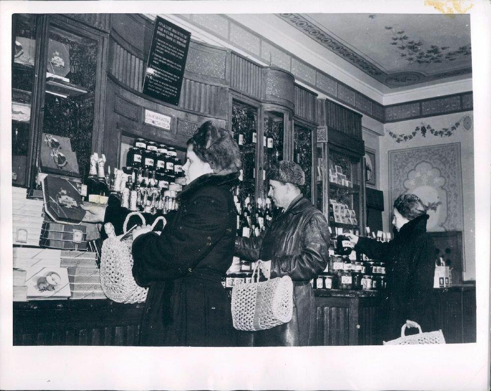 1955 Москва