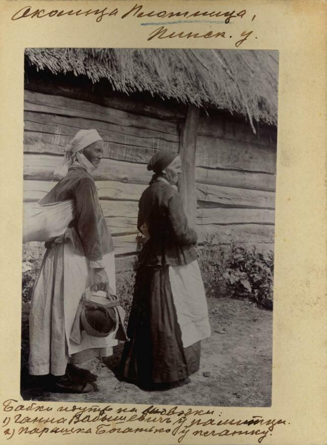 Околица, Плотница. Пинский уезд. 1912