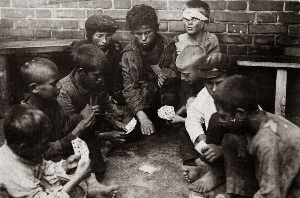 1925. Беспризорники за игрой в карты