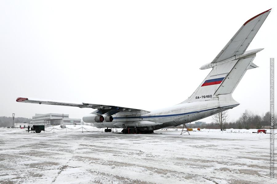 Ил-76Т. RA-76460