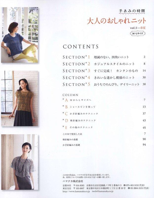 Seibido Mook Vol.5 Spring Summer 2013
