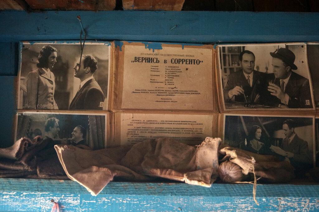 Афиши старых советских фильмов