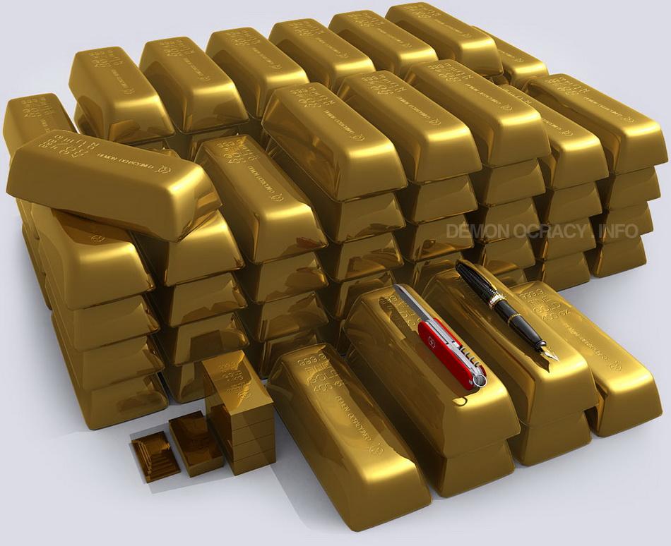 Нещата от живота Визуализация на златото
