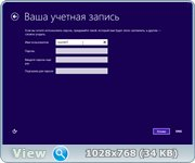 Windows 8.1 Professional RU 6.3 9600 -Lite 2 x64 V.1.05 by Alexandr987