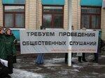 Пикетирование горсовета 28.01.2005