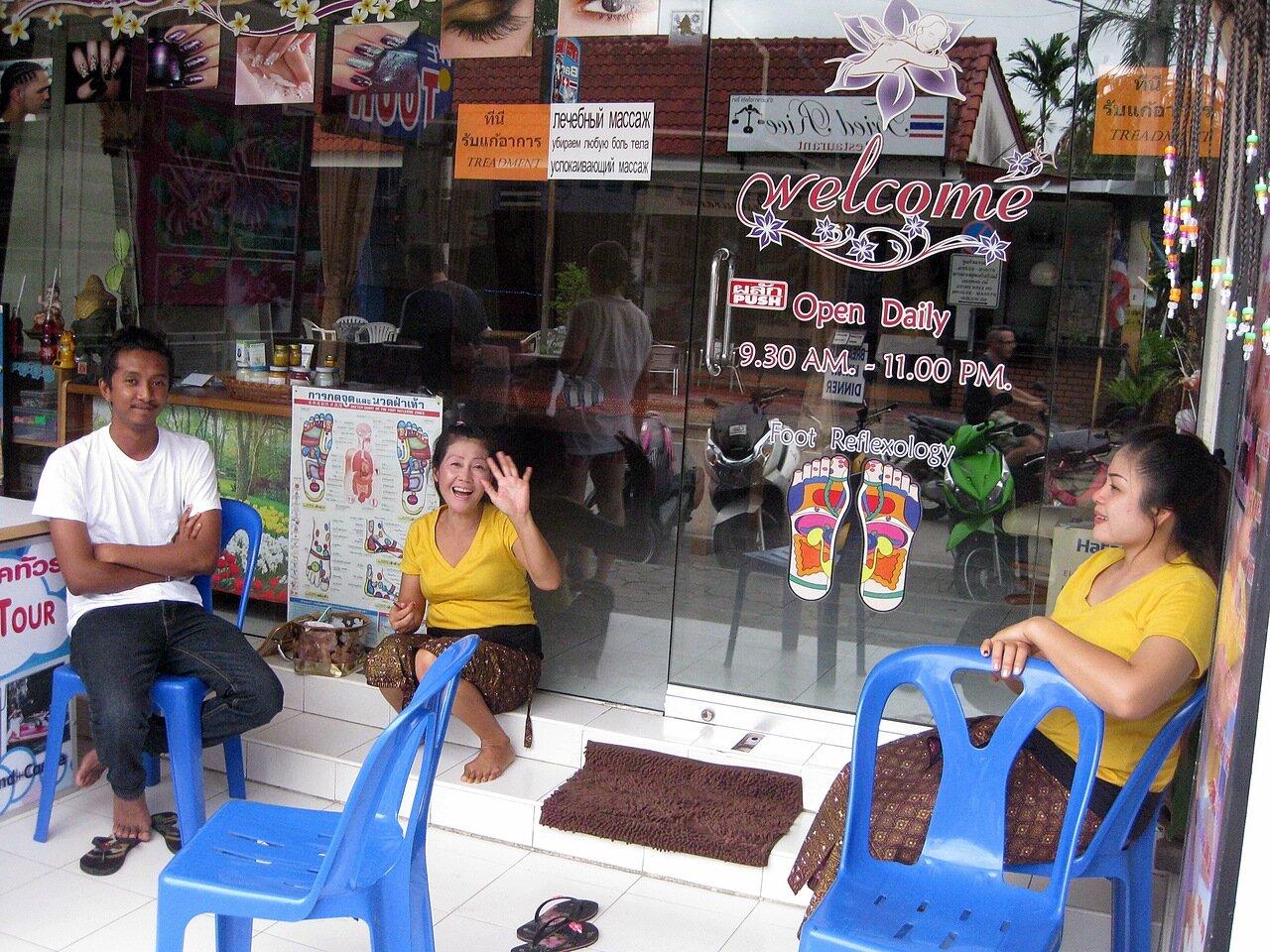 Цены на массаж. Пхукет, Таиланд - владелец фото http://www.netzim.ru/