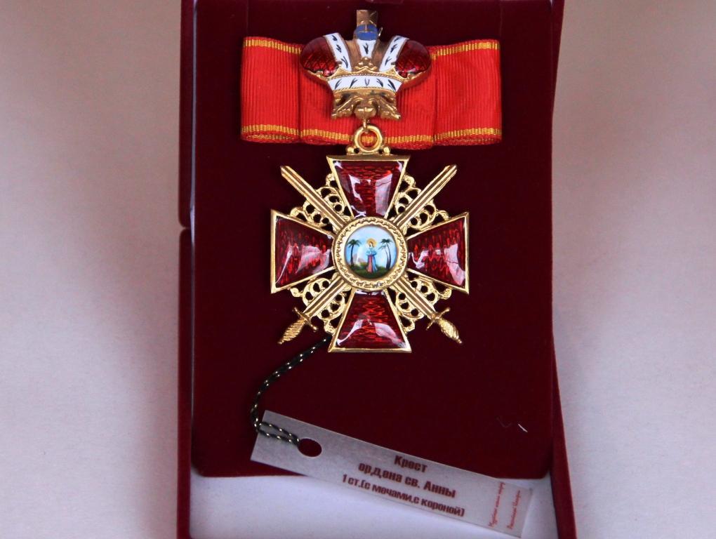 Крест ордена Святой Анны 1 ст. (с мечами, с короной)