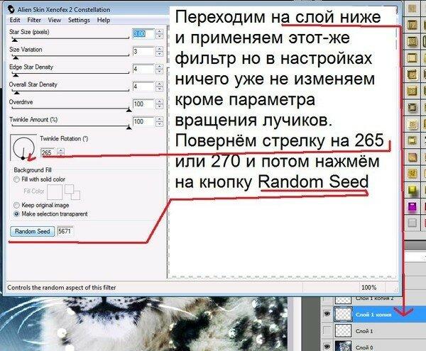 http://img-fotki.yandex.ru/get/9108/222405017.d5/0_c44dd_61bcbe4_XL.jpg