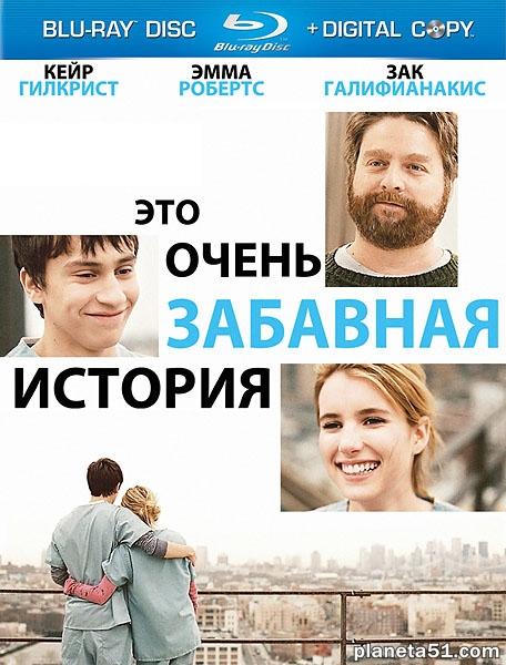 Это очень забавная история / It's Kind of a Funny Story (2010/HDRip/BDRip)