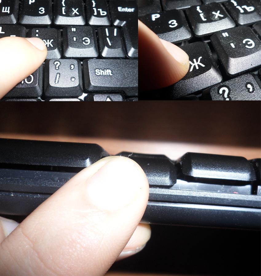 нажатие на клавиши Ход клавиш