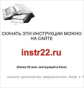 Zte zxv10 h108l альтернативная прошивка