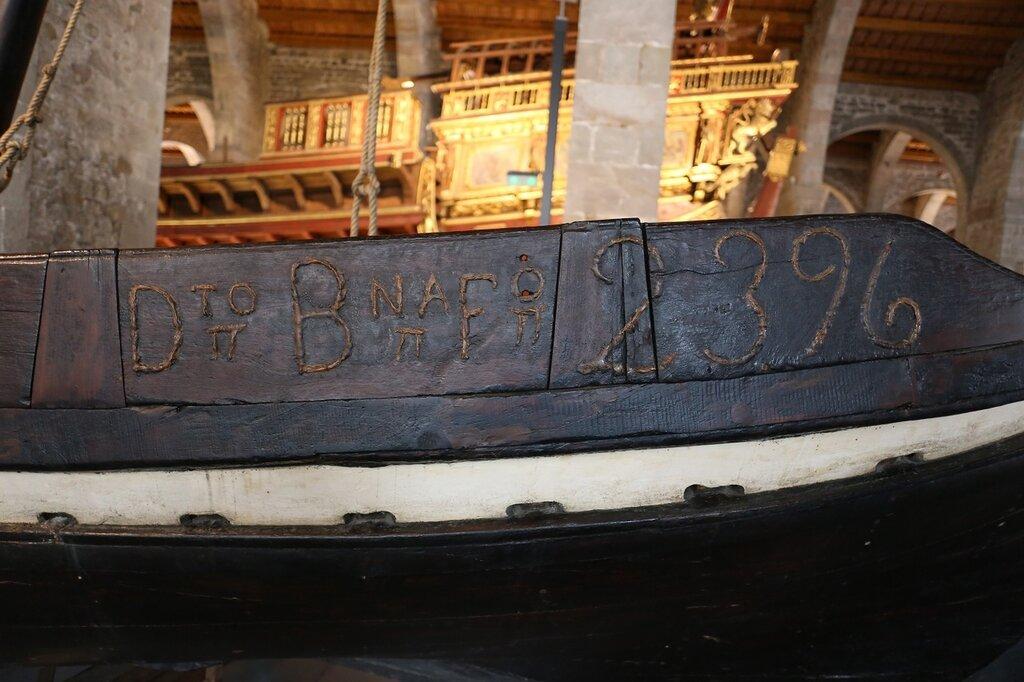 Морской музей Барселоны. Рыбацкая лодка