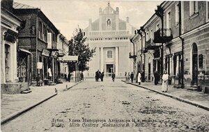 Дубно. Улица императора Александра II и костел