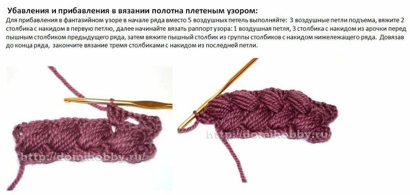 Вязание крючком шапки пышный столбик 54