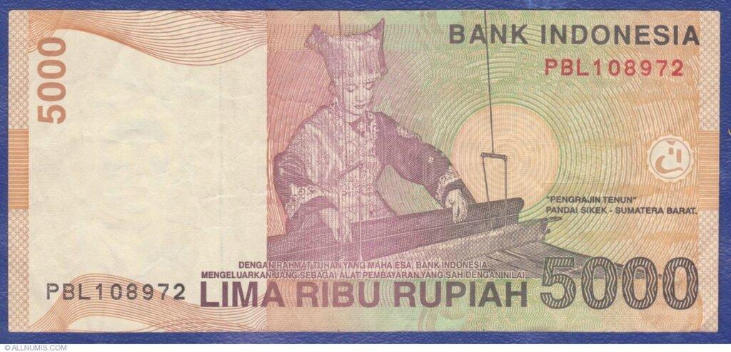 5000 индонезийских рупий