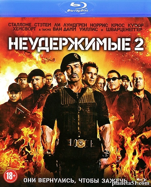 Неудержимые 2 / The Expendables 2 (2012/BDRip/HDRip)