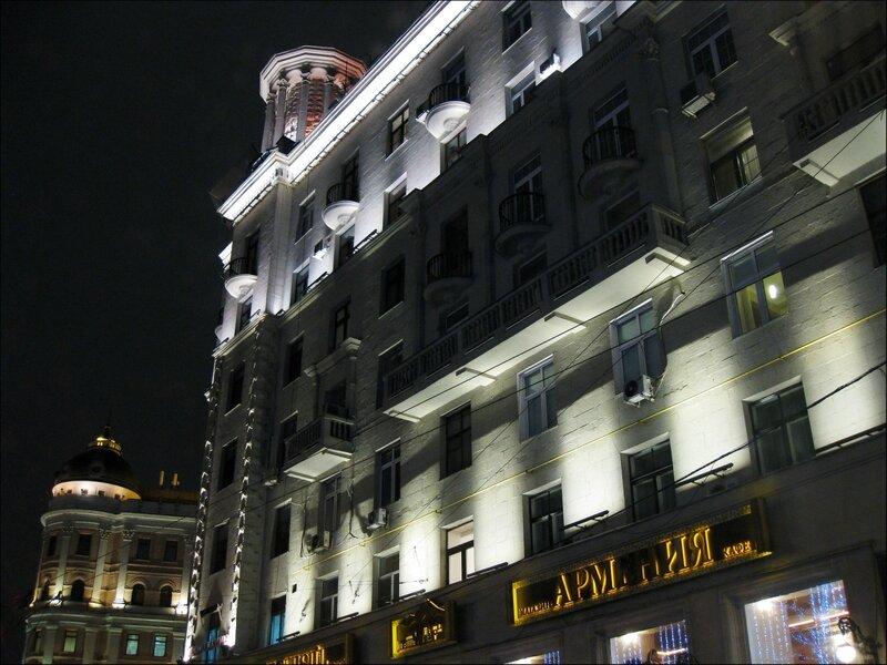 Угол Тверского бульвара и Тверской улицы