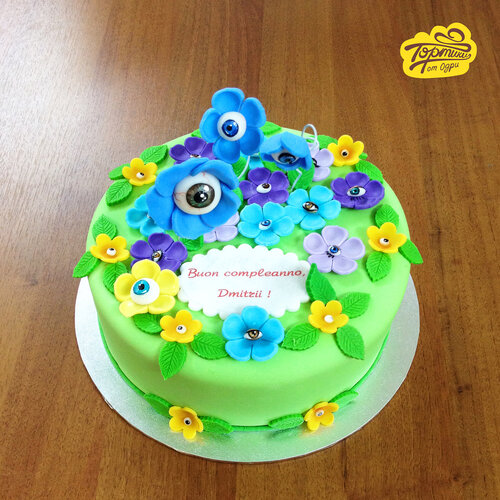 Поздравление офтальмологу с днем рождения 56