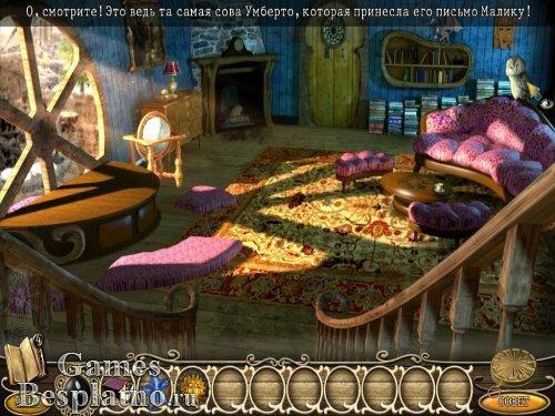 Истории с Драконовой горы 2: Логово