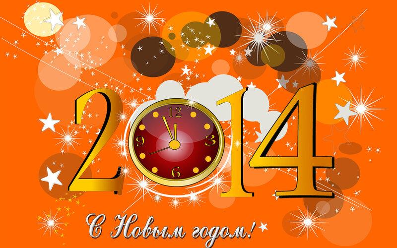 http://img-fotki.yandex.ru/get/9108/97761520.df/0_7ff42_42aaf7bd_XL.jpg