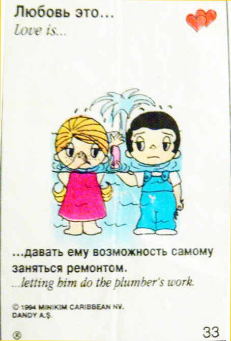 http://img-fotki.yandex.ru/get/9108/97761520.f8/0_8060e_35414674_orig.jpg