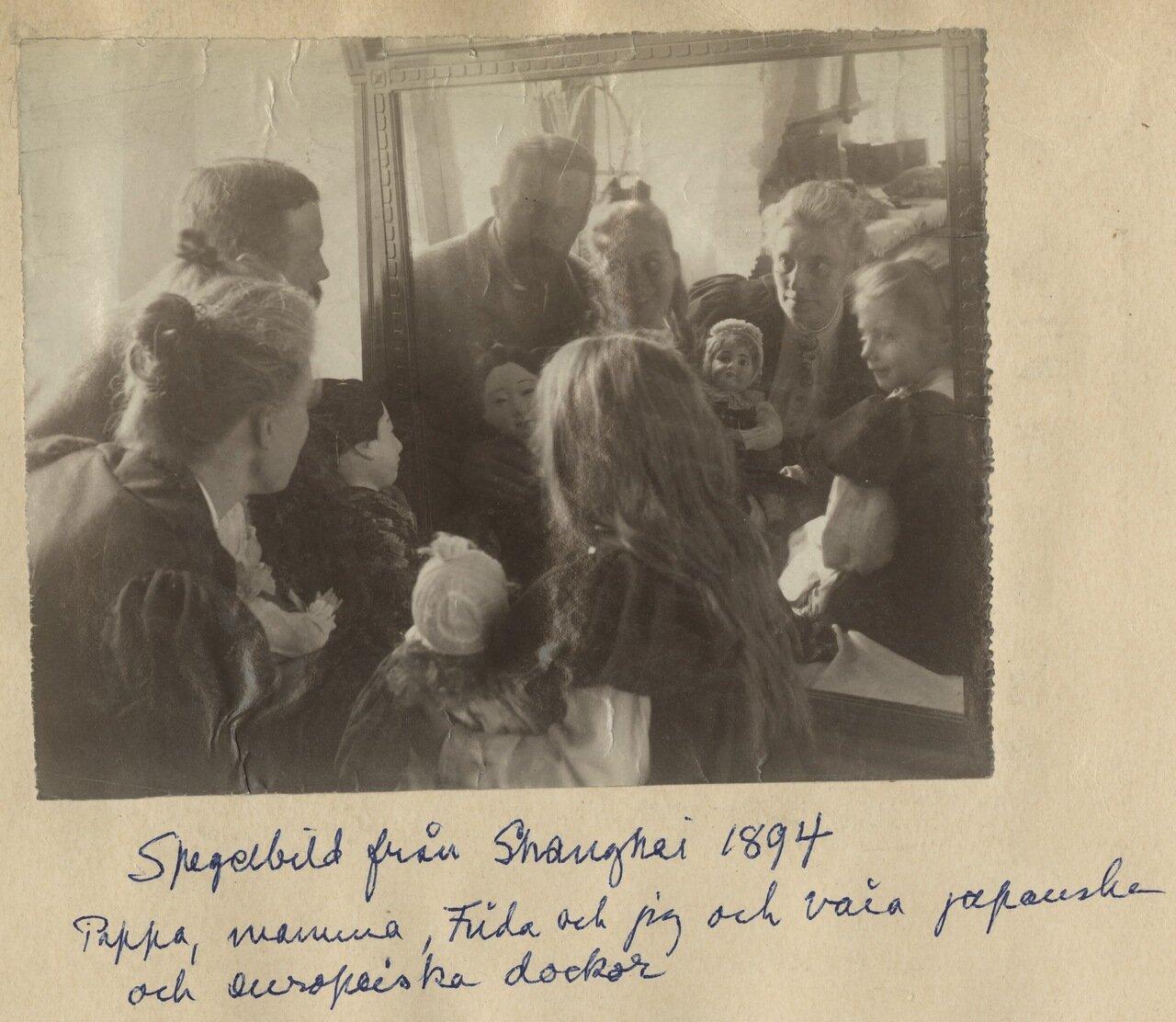 Густав Оберг с семьей. 1894