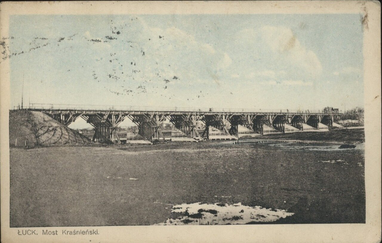 Красненский мост