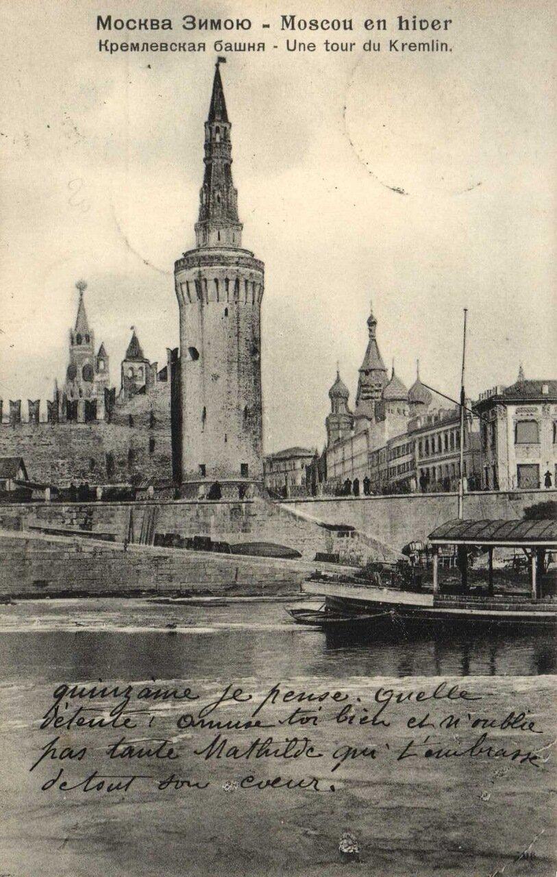 Москва Зимою. Кремлевская башня