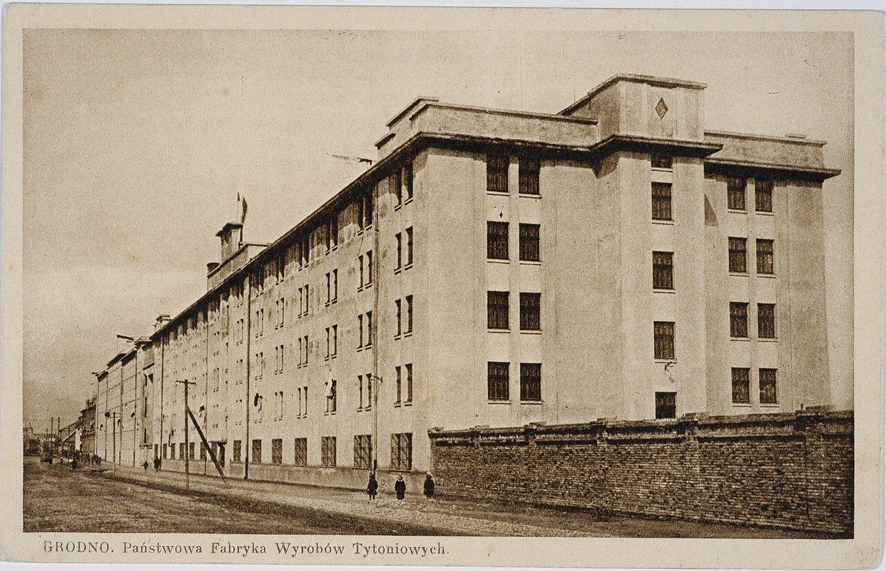 Гродненская табачная фабрика
