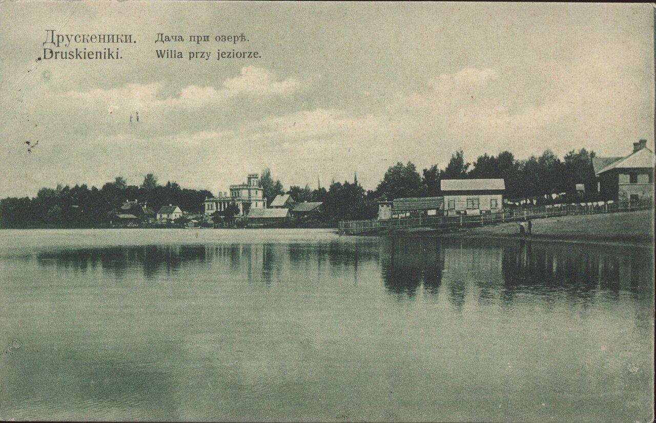 Дача при озере. 1911