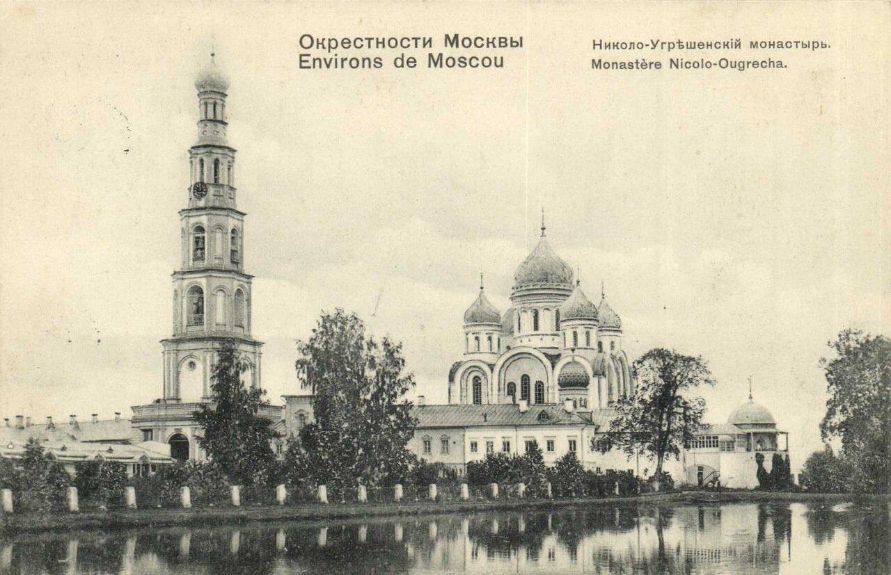 Окрестности Москвы. Николо-Угрешенский монастырь