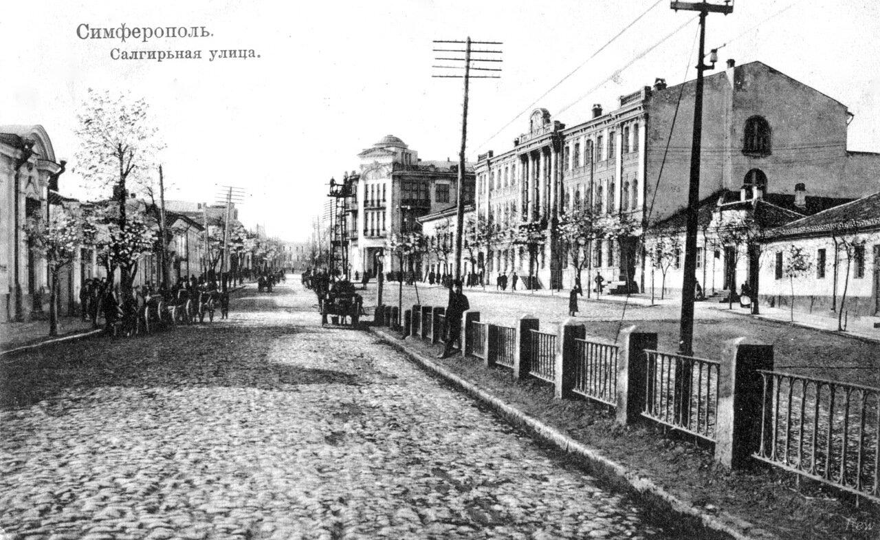 Салгирская улица