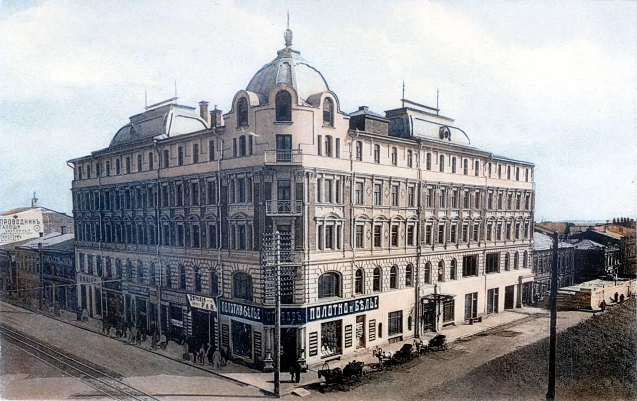 Гостиница «Националь»