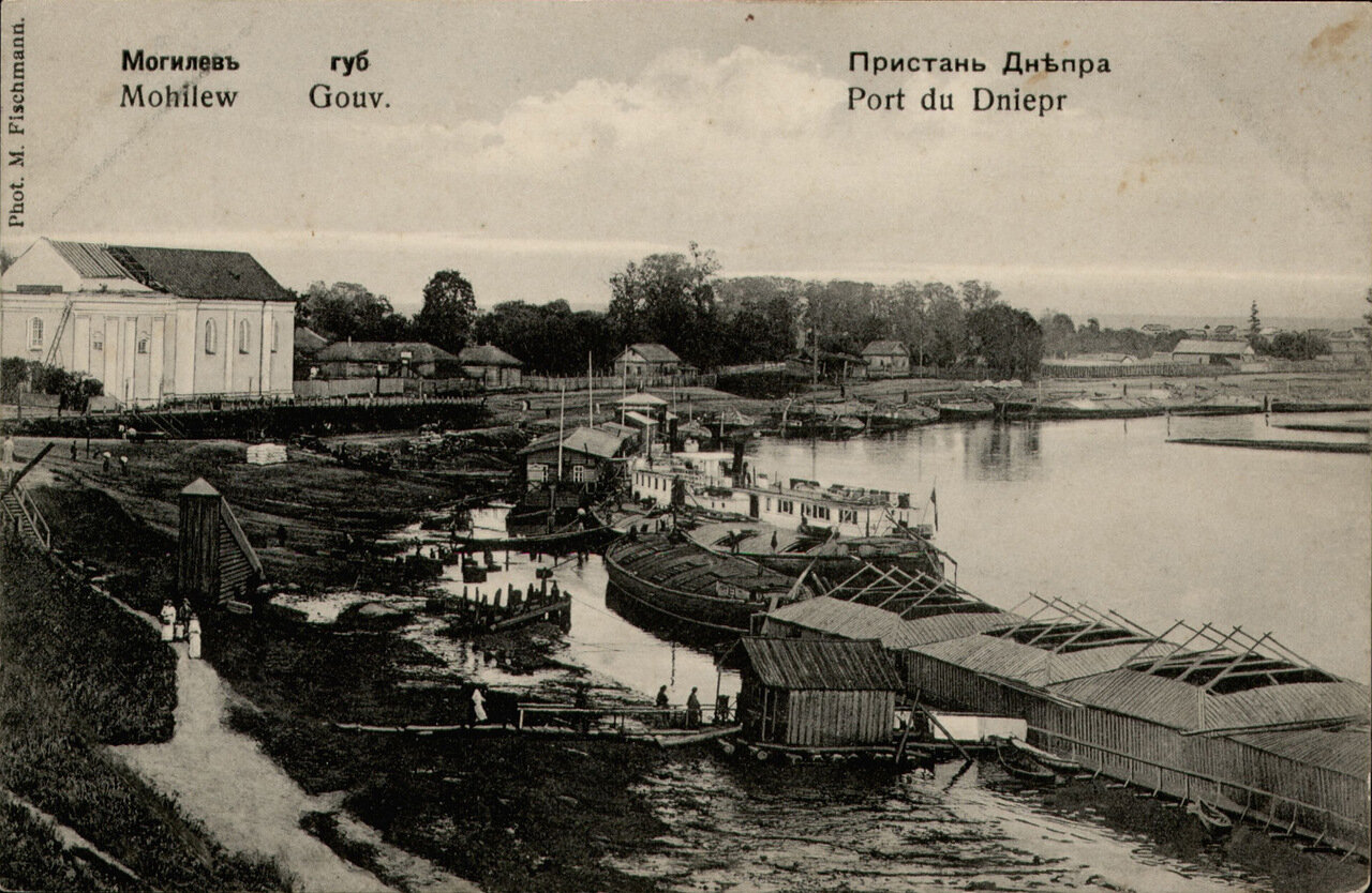 Пристань Днепра