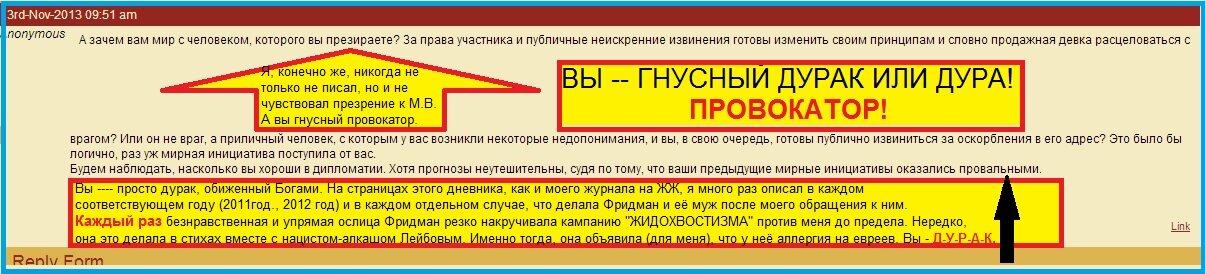 Вербицкий, обращение, Вениамин, пост, ЛЖР