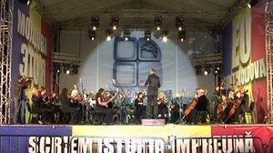 Концерт в рамках кампании «Молдова — это Я!»