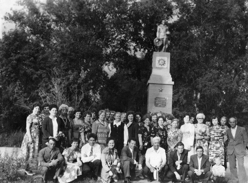 Выпуск 1959 г.