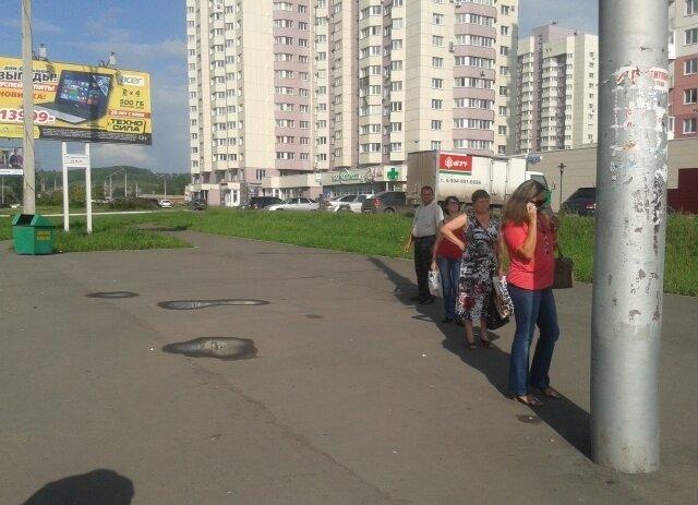ень жаркий день в Новокузнецке