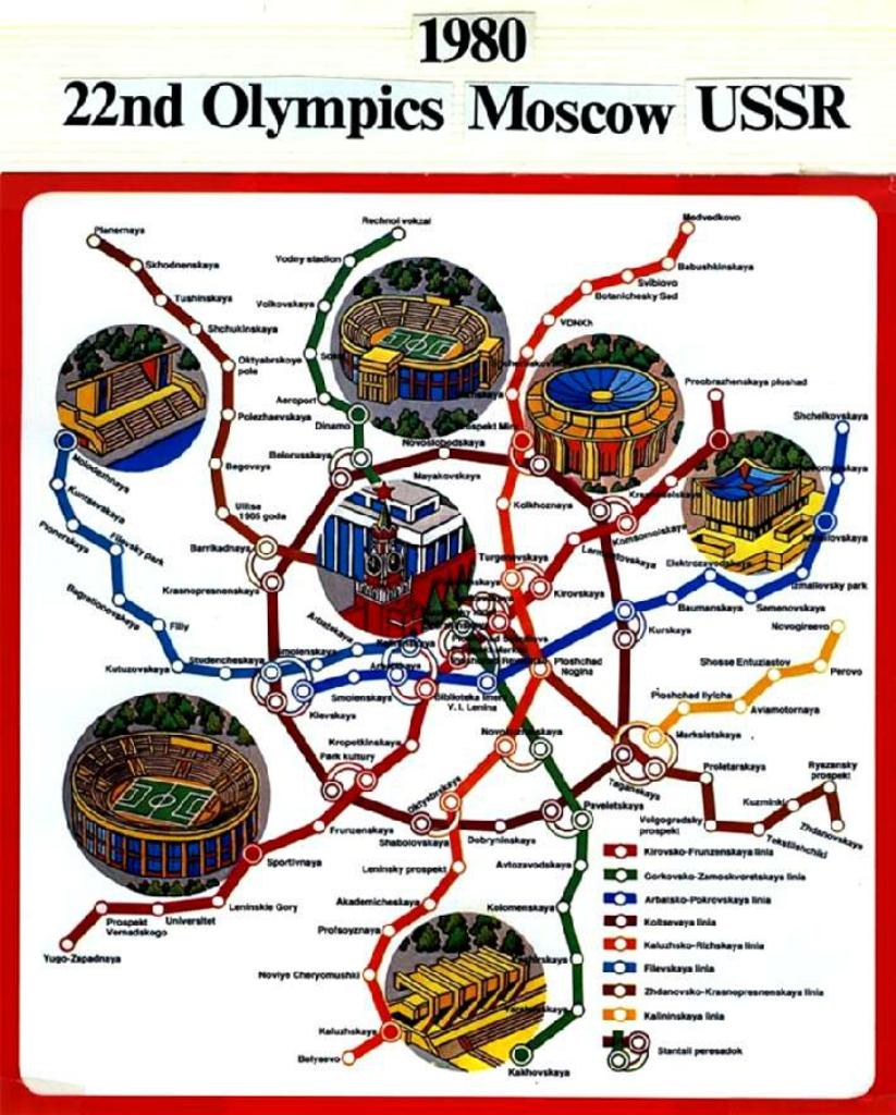 где будет следующая зимняя олимпиада