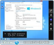 Windows 8 x64 Professional Activated Integrated Oktober 2013 (ENG/RUS)