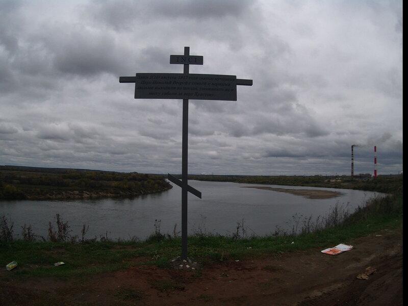 Пятерной памятники на могилу Эконом памятник Купола Сибай