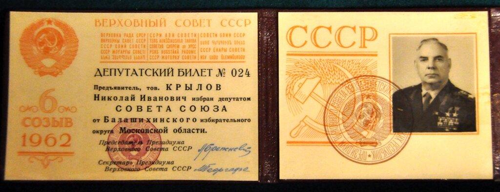 Konovalov Sergei