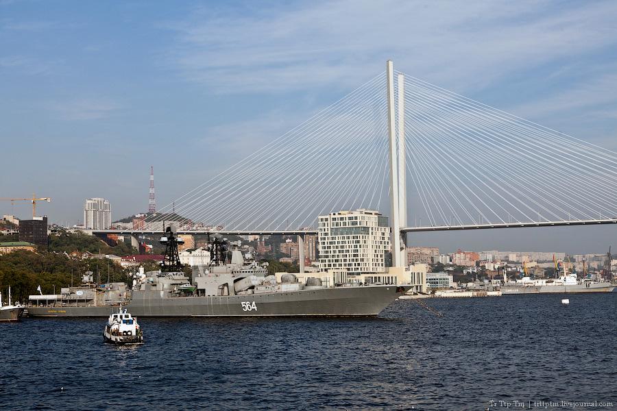 2. У далёкого Японского моря. Владивосток и остров Русский.