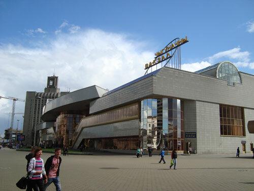 Отдых в Беларуссии: железнодорожный вокзал