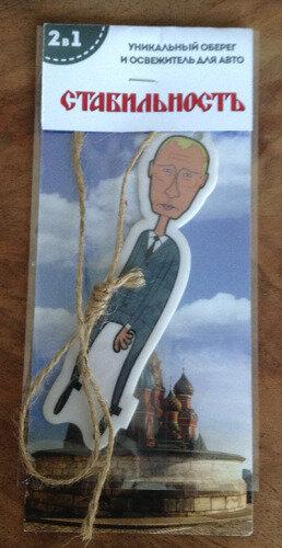 Освежитель воздуха в виде Путина