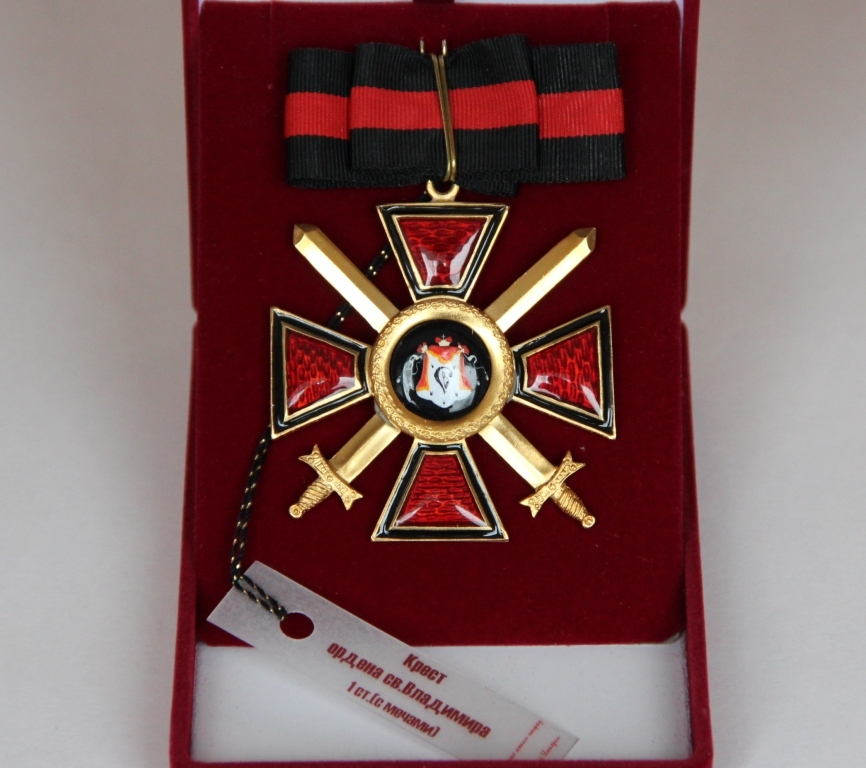 Крест ордена Святого Владимира 1 ст. (с мечами)