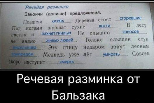 http://img-fotki.yandex.ru/get/9109/220630590.4/0_e8e05_974de20b_XL.jpg