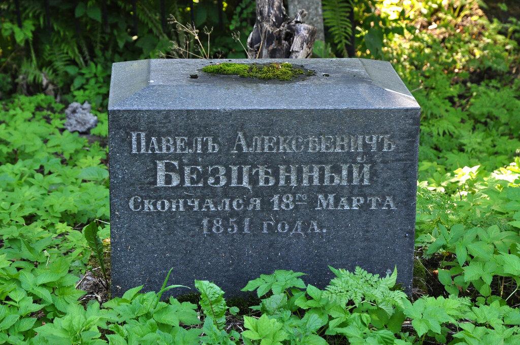 Малый проспект, Васильевский остров