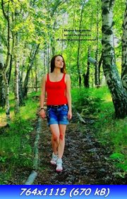 http://img-fotki.yandex.ru/get/9109/224984403.1/0_b8cf4_b9b6d803_orig.jpg