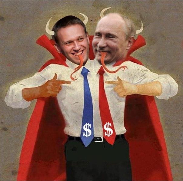Путин и Навальный